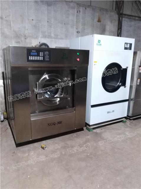 上海出售30公斤水洗机