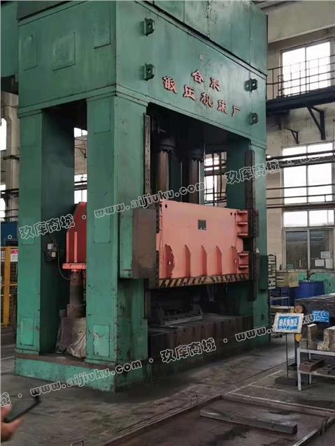 合锻框架液压机800吨在位出售,国企设备工期紧张