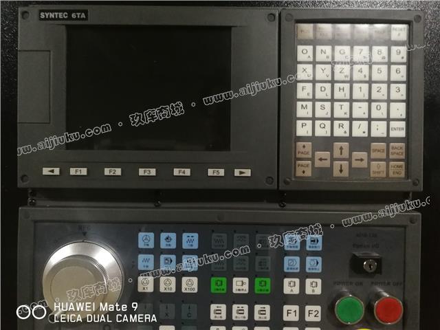 富弘達FXC-36數控車