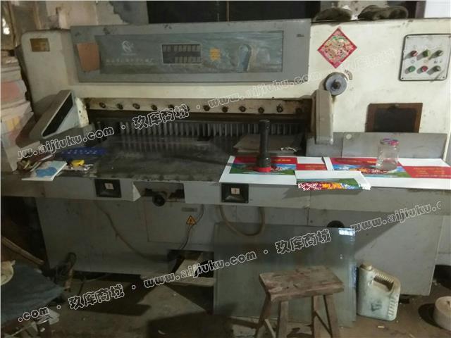 印刷廠整體設備