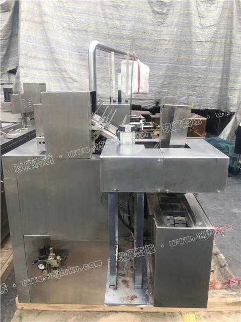 铝塑泡罩包装机,制药装盒机