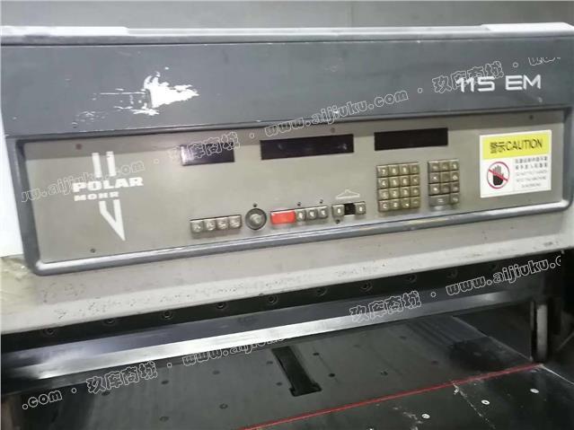 出售德国进口波拿Em1150程控切纸机