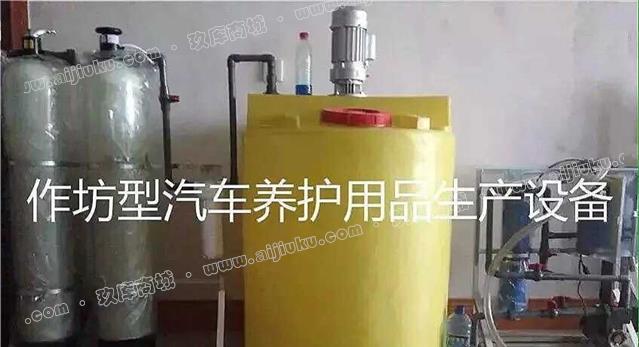 玻璃水防凍液生產設備
