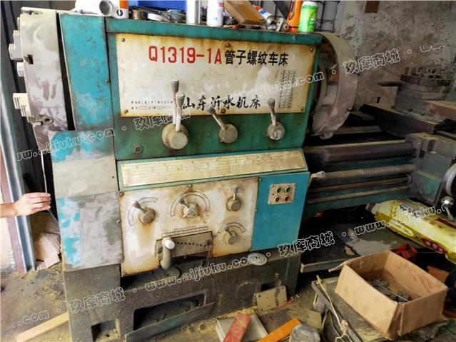 山东沂水1319管子螺纹车床