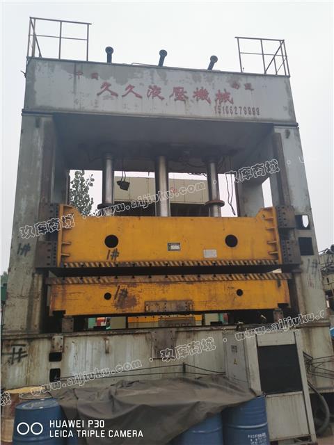 框架液压机630吨