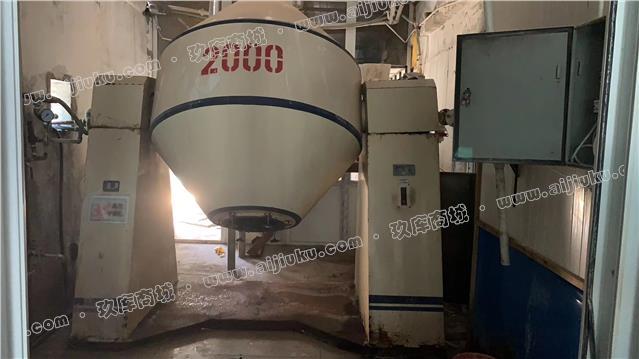 2000升搪瓷双锥干燥机