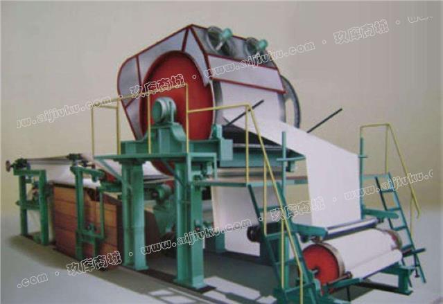 出售二手造紙機、制漿設備