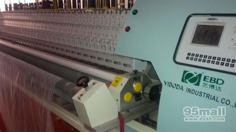 9701電腦平縫機