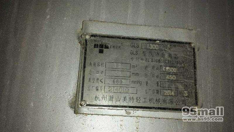 河南出售二手水环真空泵4台