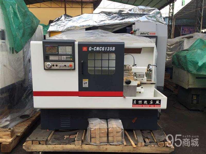 出售广州数控车床  G-CNC6135B