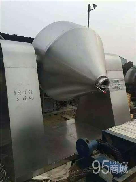 低价出售1吨双锥干燥机