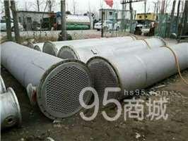 供应销售30平方不锈钢冷凝器