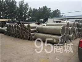 淄博出售15平方不銹鋼冷凝器
