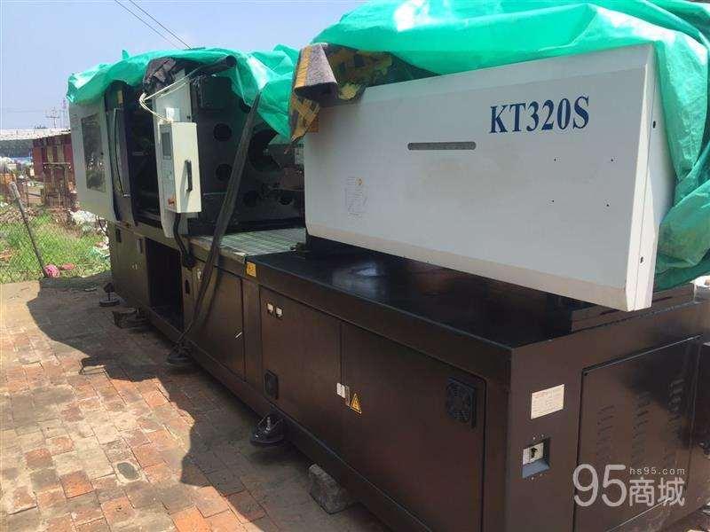 出售科仕特320T伺服注塑机