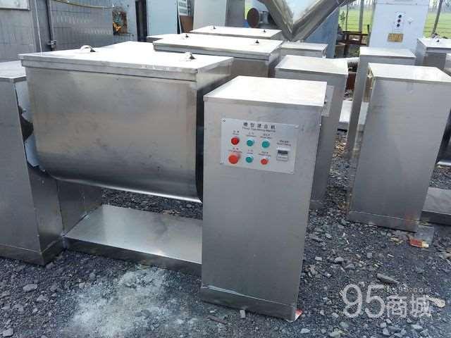 现货出售二手不锈钢CH系列槽型混合机便宜