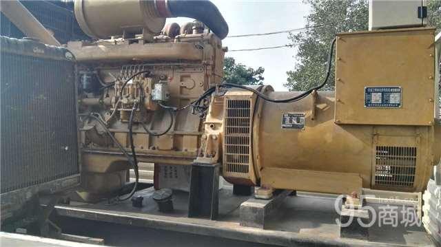 上柴的308KW柴油發電機組出售