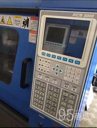出售二手HN-125SV注塑机