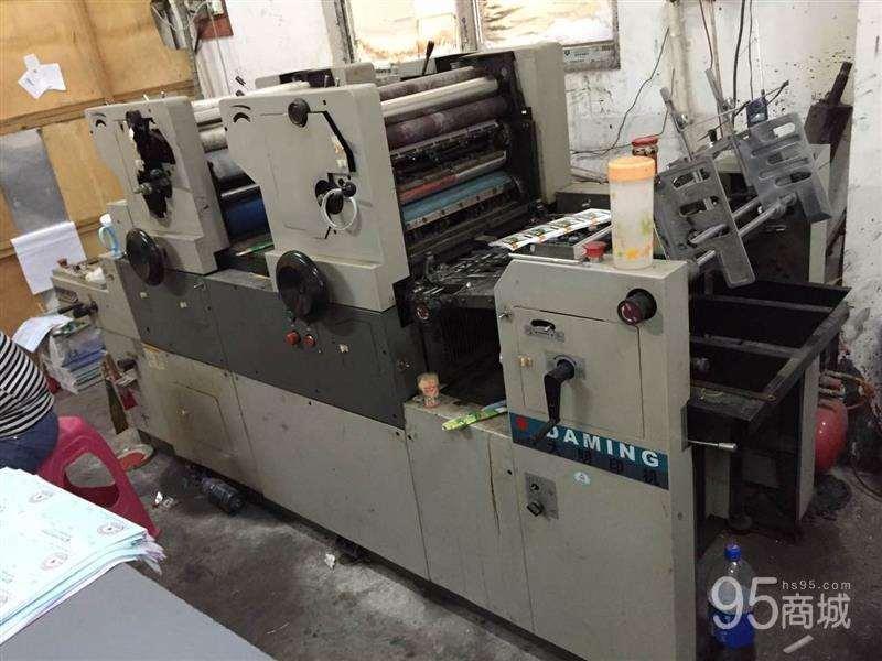 低价处理全自动胶印机