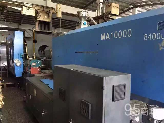 MA10000注塑机成色好的卖了