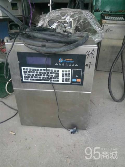 出售电脑喷码机