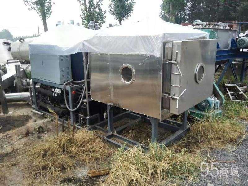 出售冷冻干燥设备