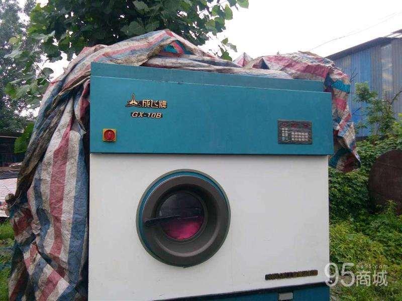 出售干洗设备GX-108