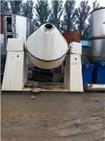供应双锥真空干燥机- 二手不锈钢双锥真空干燥机