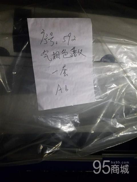 江苏扬州处理价值40万实验室设备
