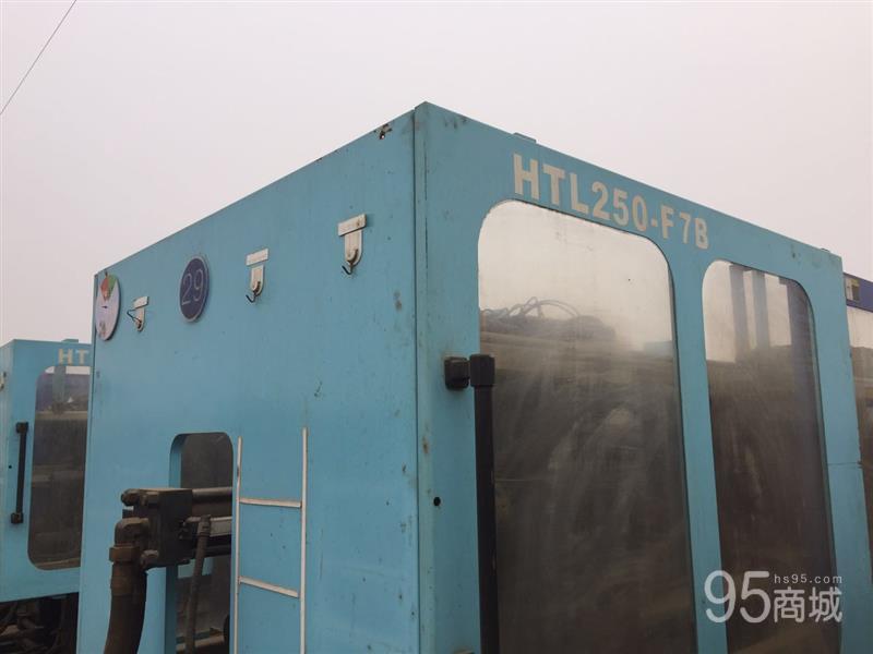 出售海太250T注塑机