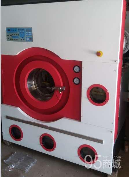 出售9.5KG洁神四氯乙烯全封闭二手干洗机