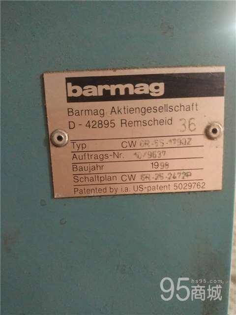 出售二手德国巴马格CW4R-1200/8型POY卷绕机