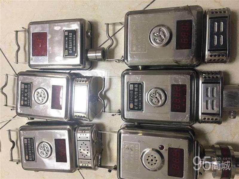 出售二手监控传感器