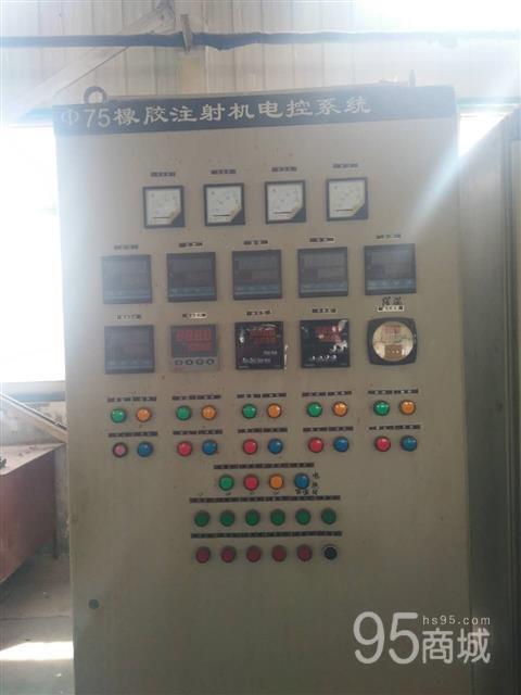 出售上海产的75挤出机