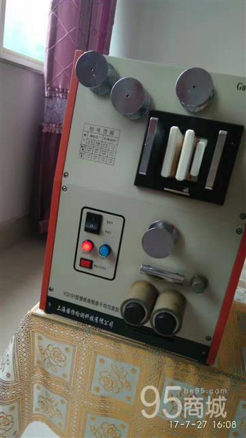 出售2011上海国纺YG191条干仪