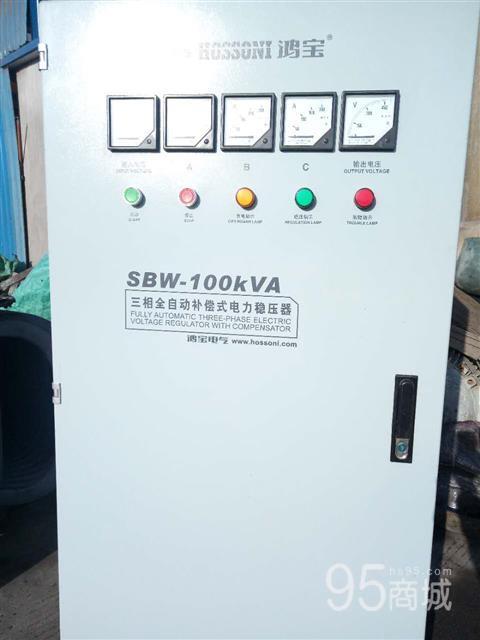 出售2008年鸿宝SBW-100KVA电力稳压器