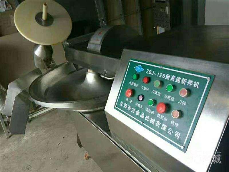 出售2014年沈阳ZBJ-125斩拌机
