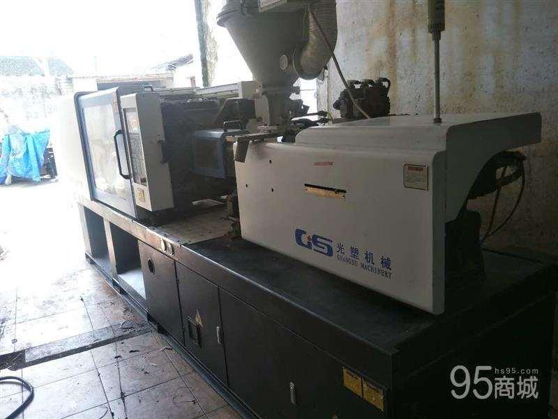 出售2015上海168吨注塑机