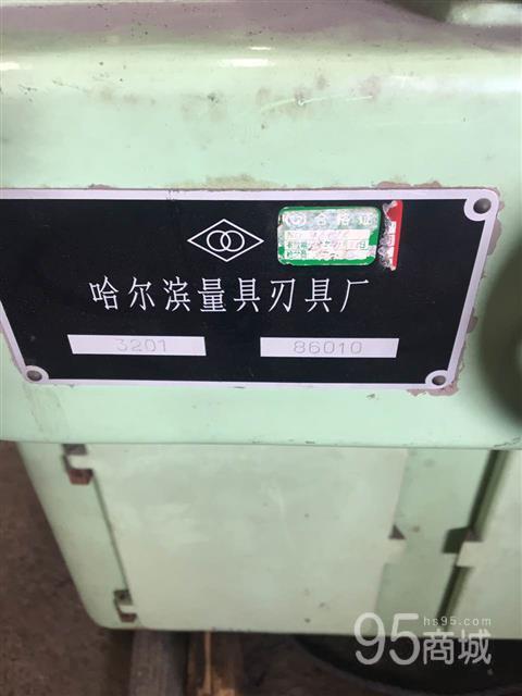 出售2015年3201哈尔滨齿轮检测仪