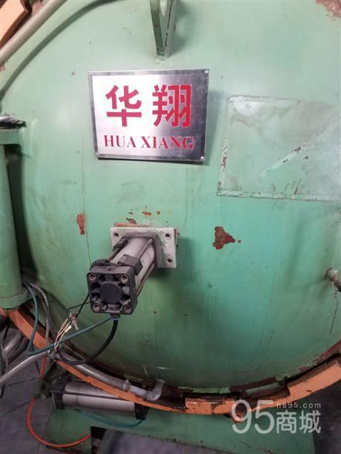 出售2013年華翔644釬焊爐