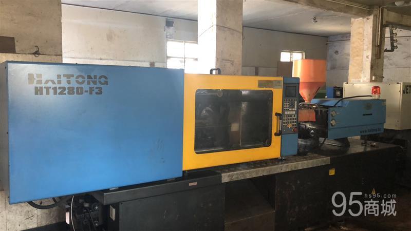 出售2014年宁波  HT1280注塑机