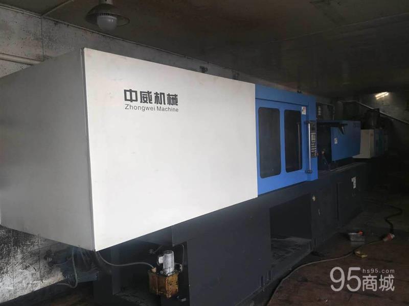 出售2013年中威ZW-288注塑机