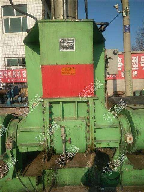 出售大連華韓75密煉機
