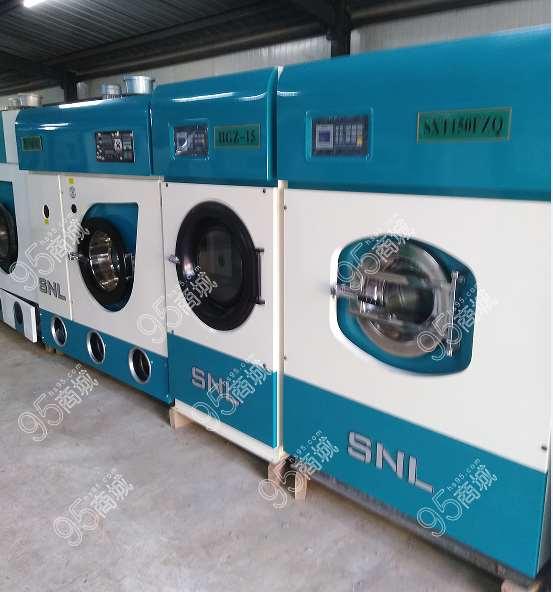 出售诗奈尔8千克四氯乙烯二手干洗机