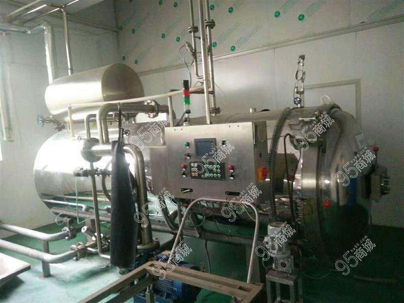 出售上海syh-500三维混合机