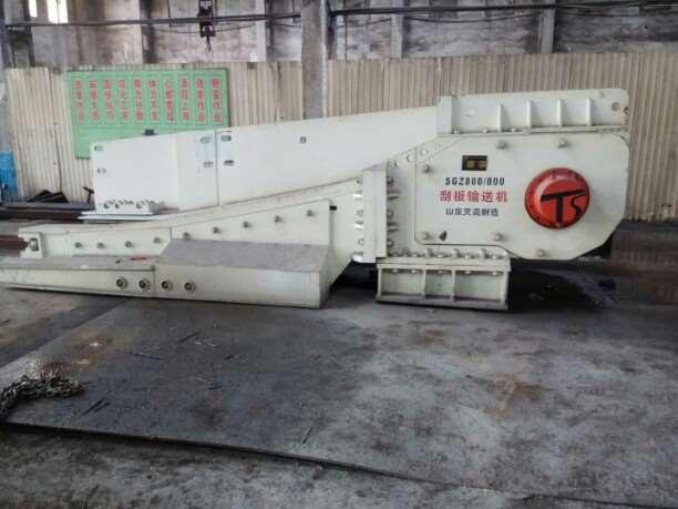 山东SGZ800/800刮板输送机