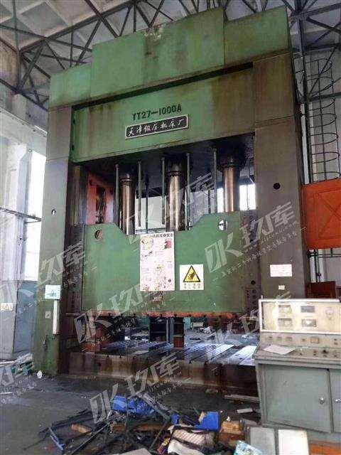92年天津YT27-1000A液压机