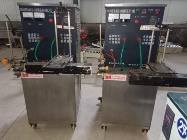 宁波2500型电脑电磁敢应封口机