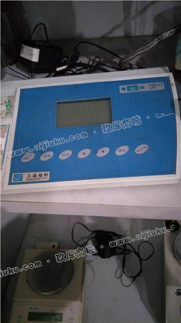 MP10001 电子天平
