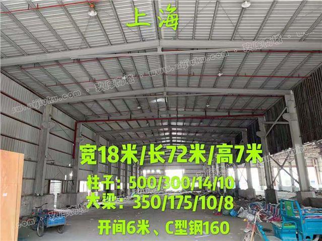 出售上海镀锌Z型檩条250开间9米精品库房