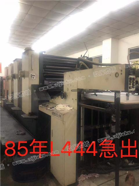 急出85年L444胶印机